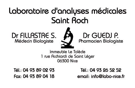 Carte de visite recto Laboratoire d'analyses médicales Saint Roch
